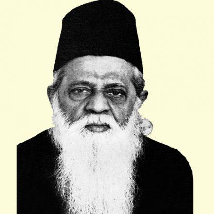 ড. মুহম্মদ শহীদুল্লাহ্